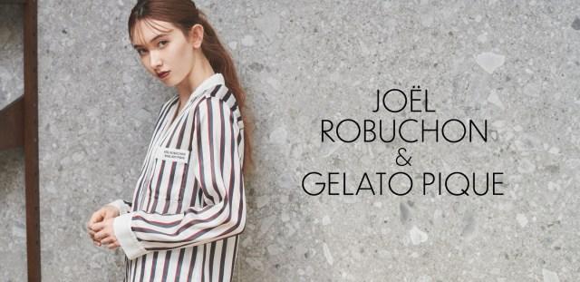 黒色のクールな「ジェラピケ」が登場! 「ジョエル・ロブション」とのコラボアイテムはジェンダーレスな雰囲気が魅力的♪