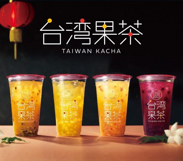 ミスドにジャスミンティー×フルーツの「台湾果茶」が登場! 飲む前に10回振るのがお約束だよ