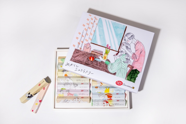 """「キットカットショコラトリー」新作は """"乙女の恋心"""" を15種類のチョコとたなかみさきのイラストで表現!何の味かはヒミツです"""