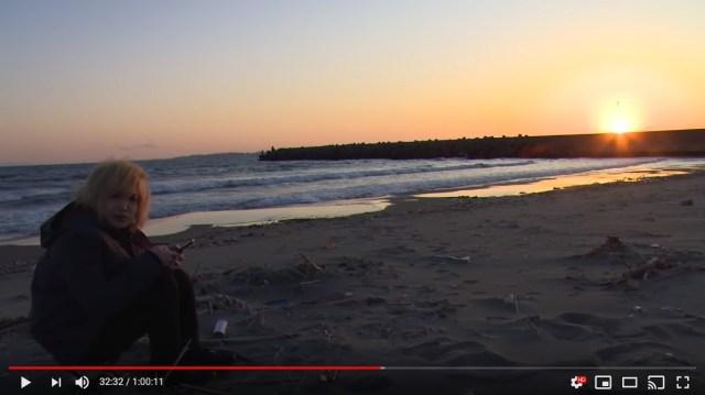 安眠のために…ゴールデンボンバー鬼龍院翔が「波と夕暮れの動画」を公開! 寒さに耐えながら撮影したそうです