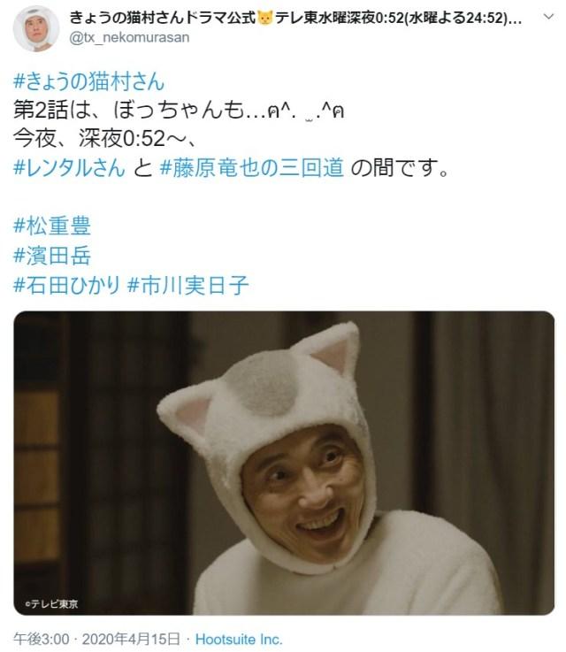 テレ東『きょうの猫村さん』第2話も猫全開!「猫パンチでマッサージ」「ナーバスになるとダンボールで爪とぎ」など