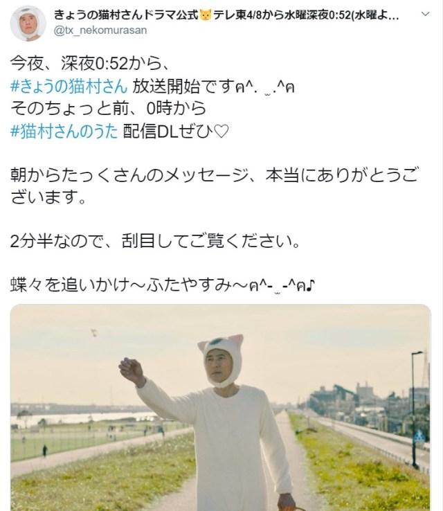 テレ東ドラマ『きょうの猫村さん』の癒やし力がハンパない! なでられて「ゴロゴロ」言う姿もかわいいです