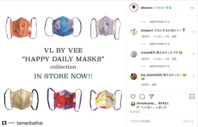 マスクだって洋服を着替えるように楽しみたい♪ タイのブランドが作る布マスクがカラフルでオシャレ!