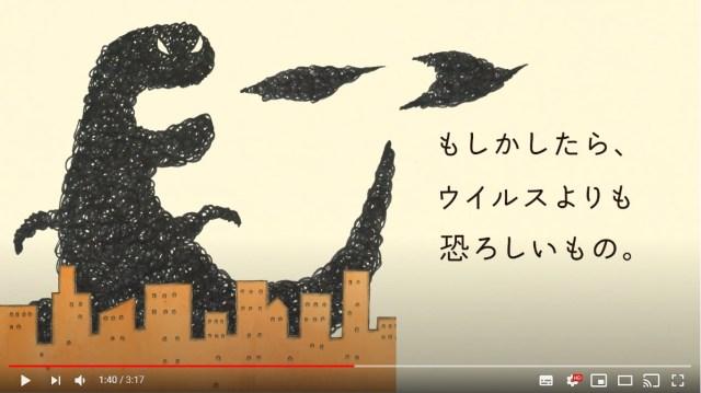 日本赤十字社の動画『ウイルスの次にやってくるもの』が感慨深い…ウイルスより恐ろしいのは「私たち」なのかもしれない