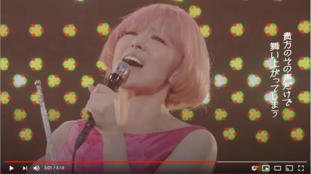 東京事変がライブ映像YouTubeで一挙公開! いろんなライブ映像をつないだ『幕ノ内サディスティック』も最高だよー