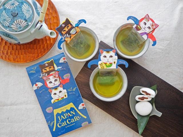 忍者、舞妓、招き猫…和の衣装をまとったネコのティーバッグが登場! 本格的な緑茶で心落ち着きます