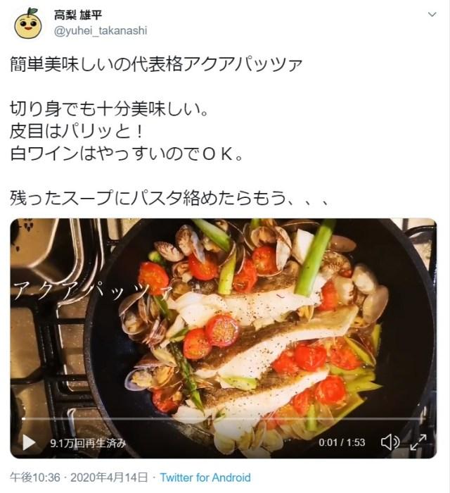 楽天の高梨雄平選手のツイッターが「飯テロ」アカウントに! スイーツからガッツリ系まで参考になる手作り料理が満載だよ