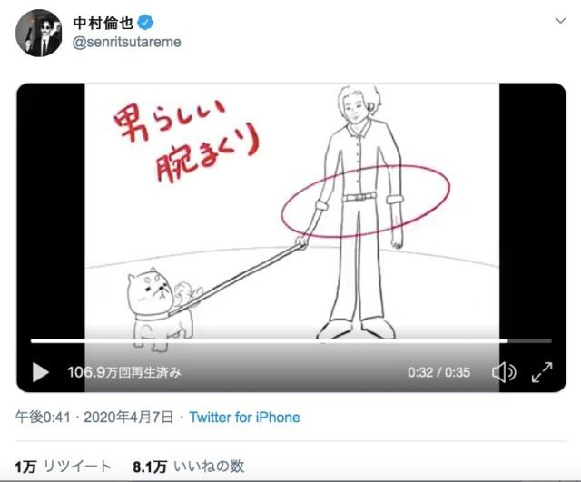 中村倫也の手描き『ネコを・犬を飼ったらやりたいこと』動画が癒やされる…自画像のシュールさも注目です