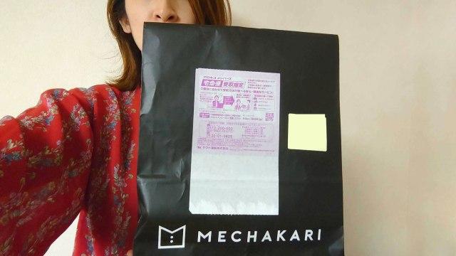 【ガチ体験】1年間、洋服を買わずに「メチャカリ」の洋服レンタルだけで生活してみた。