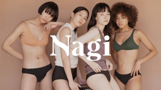新しい生理用品ブランド「Nagi (ナギ)」から吸水ショーツが登場! 経血の量に合わせて3つのタイプから選べます