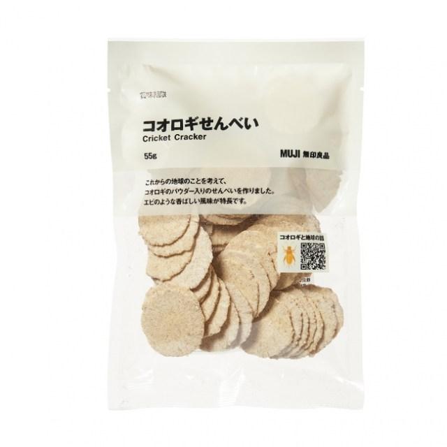 無印良品の「コオロギせんべい」がついにネットで先行販売開始! 見た目は普通のおせんべいだけどどんな味なの!?