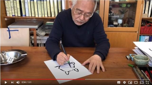 スタジオジブリの鈴木敏夫プロデューサーが「トトロの描き方」を教えてくれているよ! ポイントは「目」の描き方です