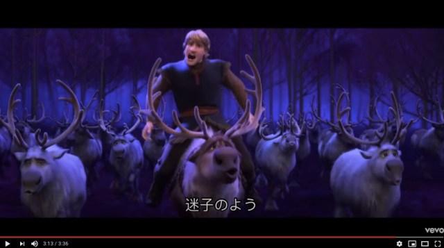 【アナ雪2】クリストフ「恋の迷い子」のMVが公開されたよ! ディズニーが本気で80年代風の曲と演出した作品が話題だよ