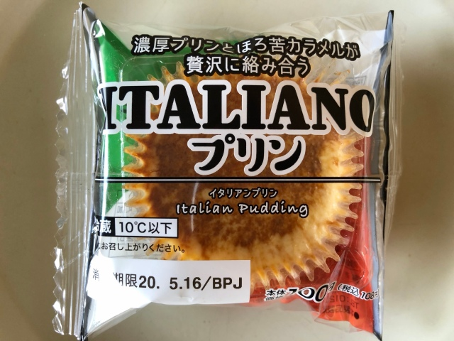 ローソンストア100に本格的な固めプリンが登場! 「イタリアーノプリン」は100円と思えないほど濃厚で贅沢な味わい