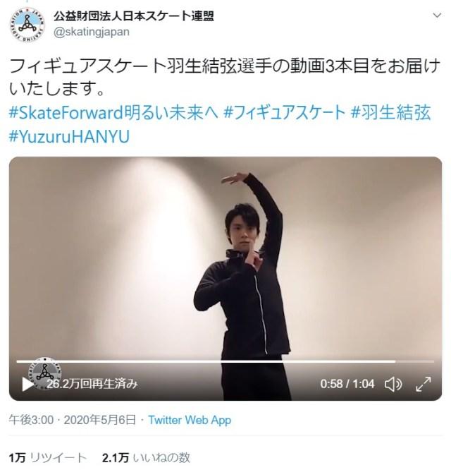 羽生結弦選手が「スケート振り付け動画」を公開し話題に! 2011年から現在までの歴代プログラムを「地上で」舞っています