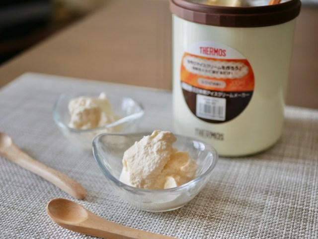 お弁当箱みたいなサーモスのアイスクリームメーカーが実に使える! くるくる混ぜるだけで絶品アイスが作れちゃうよ