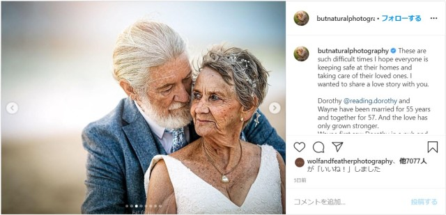 結婚55年目に撮影した「ウェディングフォト」が素敵! ふたりの愛の物語にもご注目