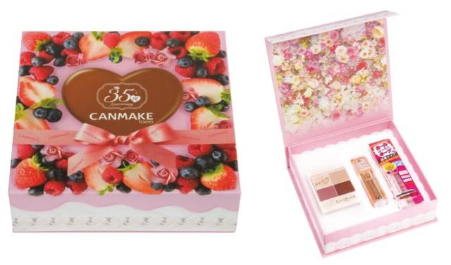 キャンメイク35周年記念でコフレボックスを発売するよ~! ケーキみたいな箱の中に人気の3アイテムが入っています