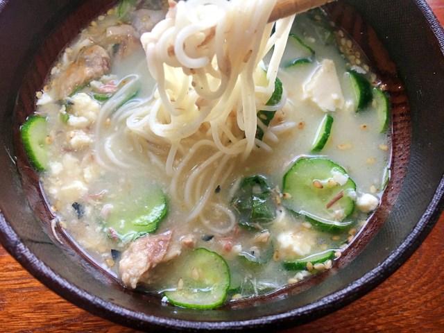 サバ缶で作る「混ぜるだけの冷汁」が画期的! 米もそうめんにも合うニッスイ公式レシピが超便利だよ