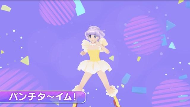 「魔法の天使 クリィミーマミ」がVTuberで復活!? 主題歌にあわせたエクササイズ動画を公開してるよぉー!!
