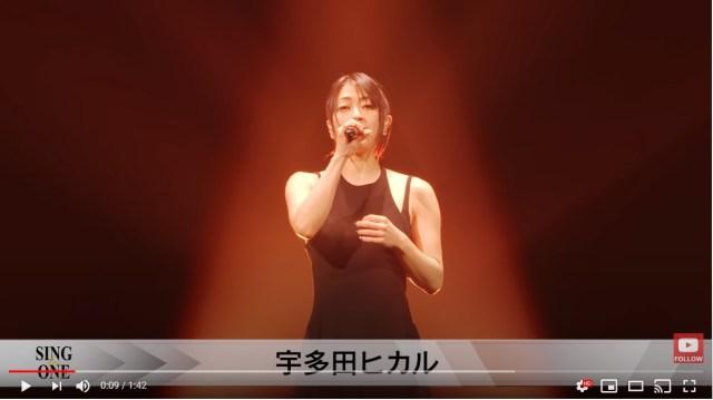 【本日放送】宇多田ヒカルや小田和正ら13組の豪華出演者のライブ番組がYouTubeで配信されるよ~! 「代表曲」と「いま届けたい曲」の2曲を披露します