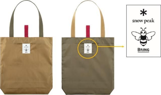 【レア】JR東日本がスノーピークとコラボしたエコバッグを50万枚限定で配布!シンプルなデザインで長く愛用できそう♪