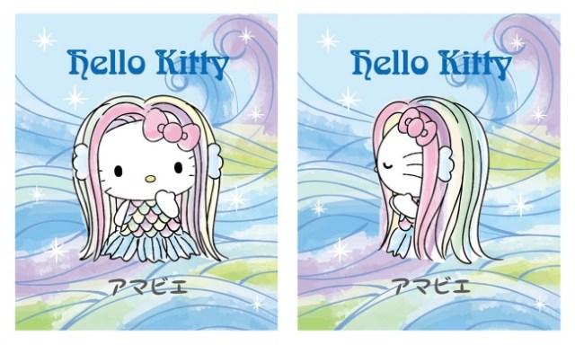 キティさんが妖怪アマビエに変身!? マスクポーチやエコバッグのコラボグッズが発売されるよー