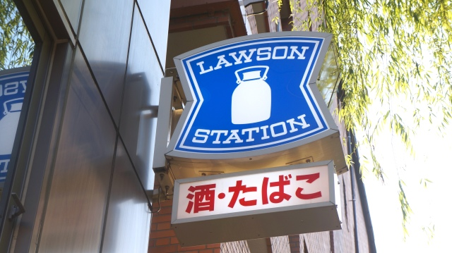ローソンから「無印良品」の商品が販売されるよ! ただし実験店舗は都内で3店舗限定です
