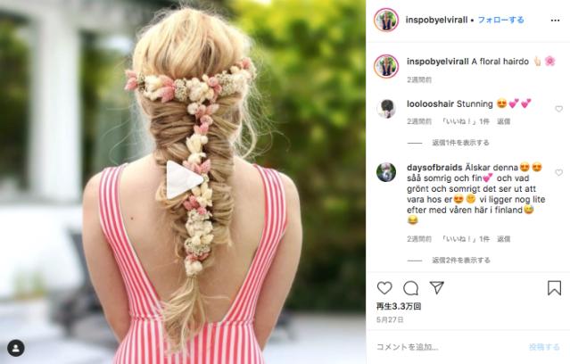 スウェーデンの女性が紹介する「フェアリーな編み髪スタイル」にキュン! 髪がロング&ボリューミーな人こそチェックしてみて