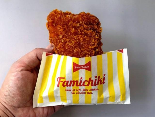 【実食】ファミチキ「カラムーチョ味」は真っ赤だけど旨辛い! ザクザクの衣がヤミツキになります