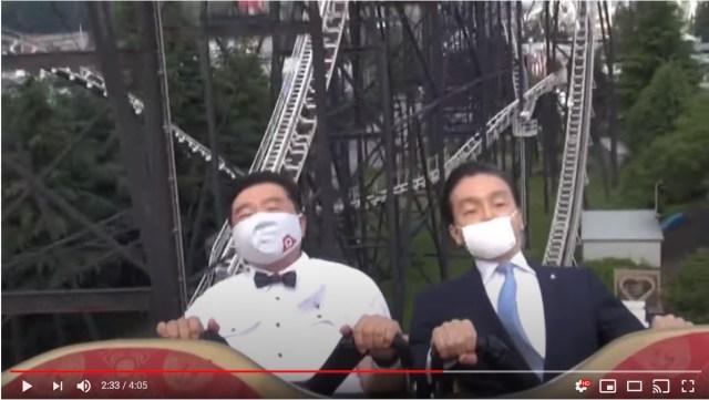 富士急ハイランドが公開した「ジェットコースターの乗り方お手本動画」がシュール…社長ふたりは本当に絶叫せずにいられるのか?