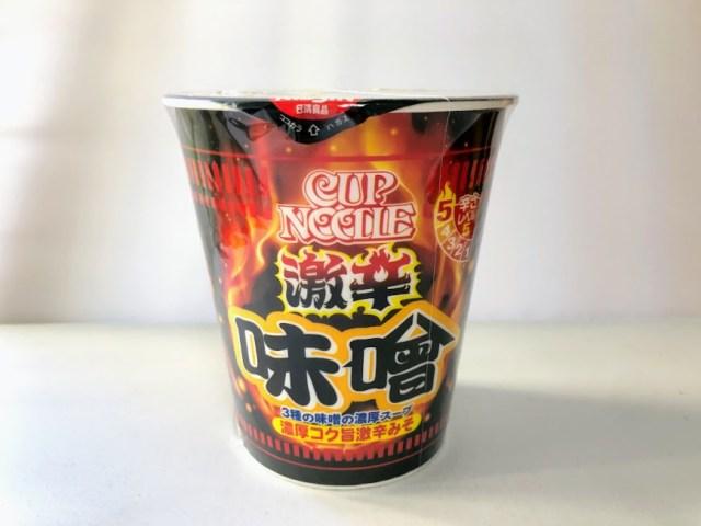 【激辛レポ】激辛好きが日清「カップヌードル 激辛味噌 ビッグ」を食べてみた! 唐辛子の辛さと味噌の濃厚さの神バランスを発見した…!