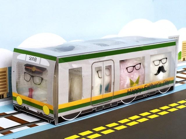 【父の日】まさかの満員電車で通勤するお父さんを再現した大福がユニークすぎる!おしくらまんじゅう状態でプレゼントできます