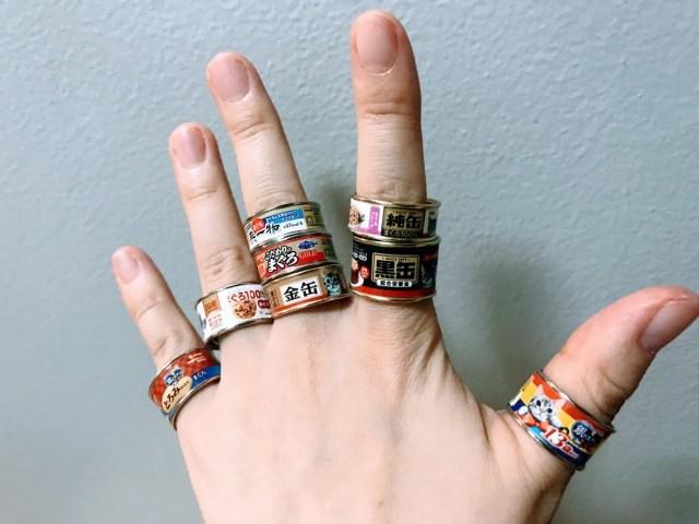 カプセルトイから「猫缶」の指輪が登場したので遊んでみた / 完全再現していて猫好きにはたまらんデザインです