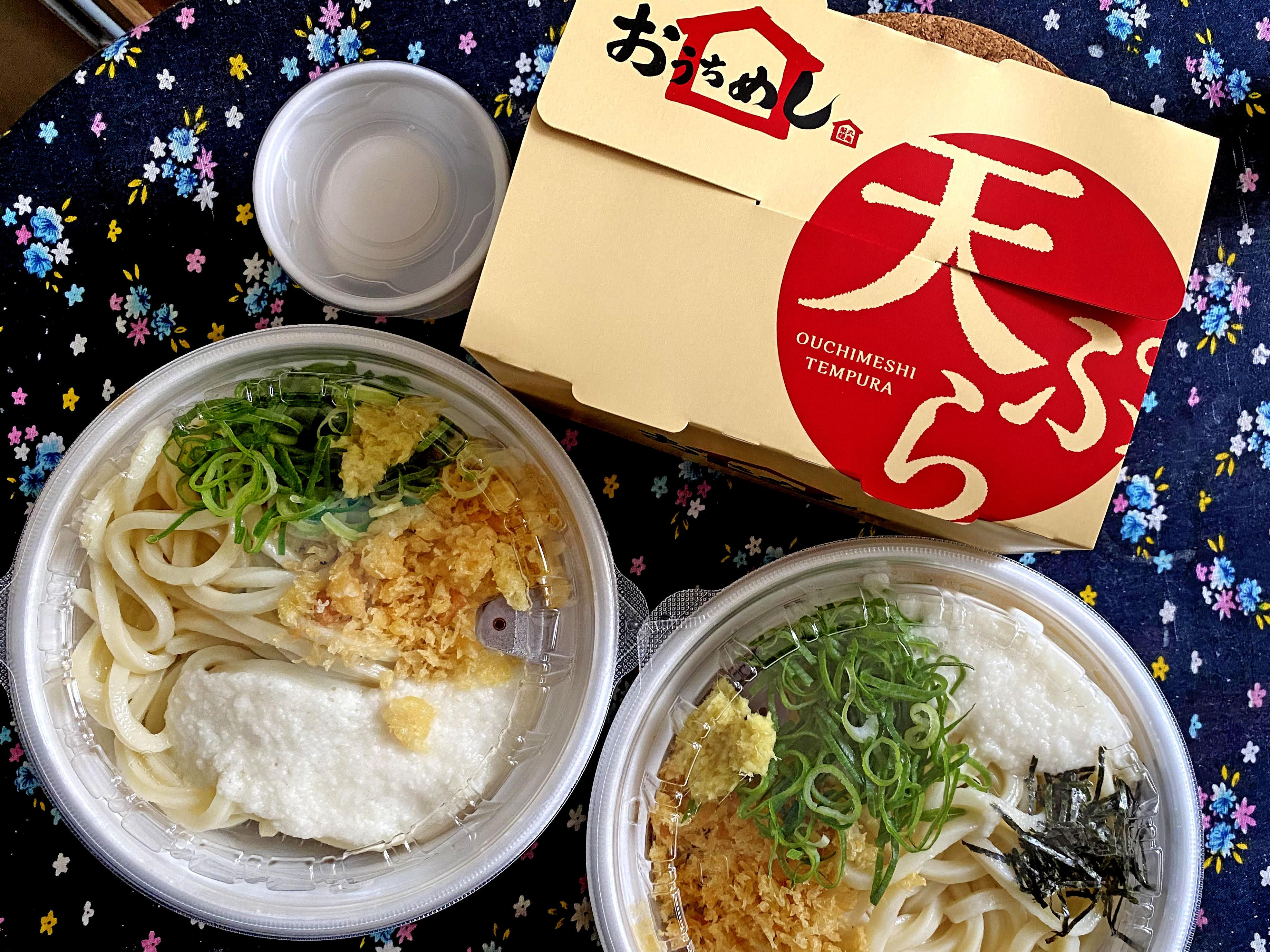 麺 丸亀 テイクアウト 製