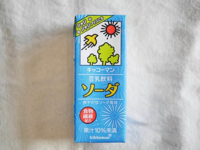 キッコーマン「ソーダ豆乳」はカルピスの味に似てる!? 凍らすとヘルシーなソーダシャーベットになってオススメだよ