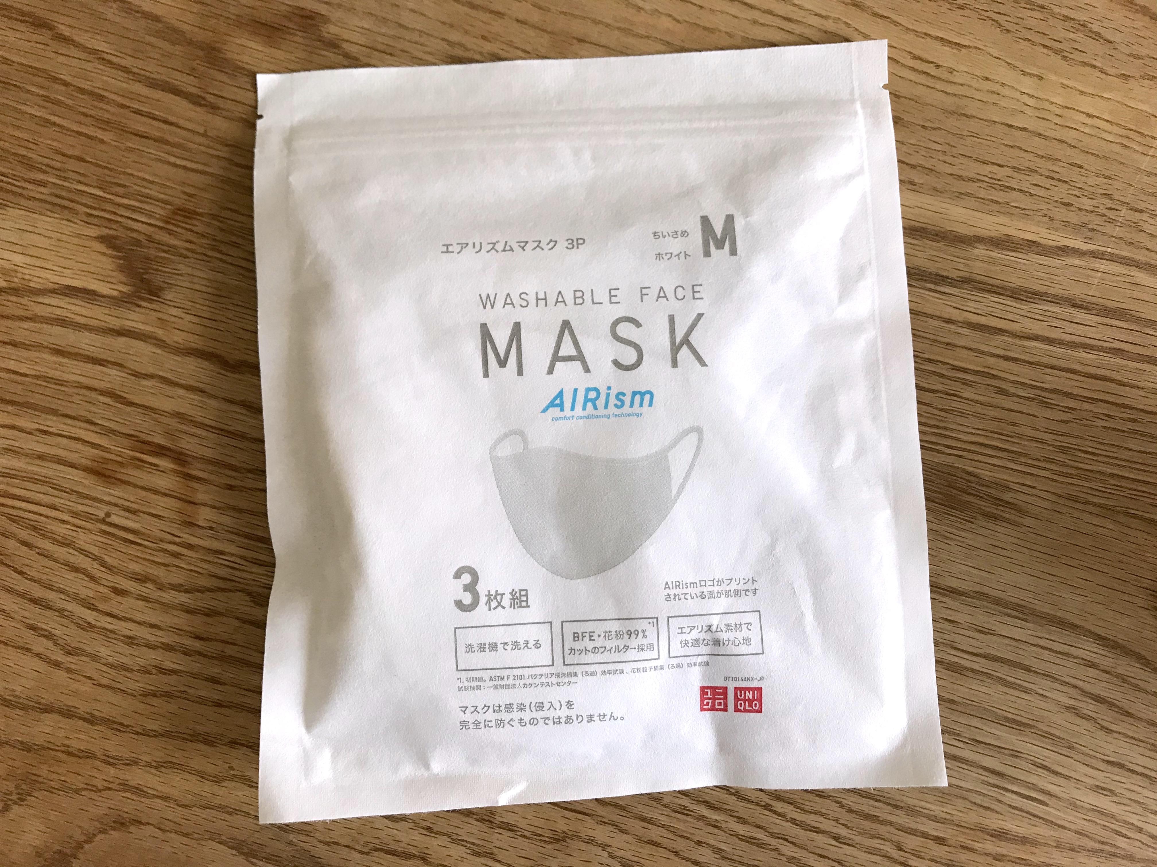 用 ユニクロ マスク 夏 【ユニクロ(UNIQLO)エアリズムマスクがアップデート】改良版の新型着用レビュー&旧型と徹底比較、カラバリでグレーも登場!|@BAILA