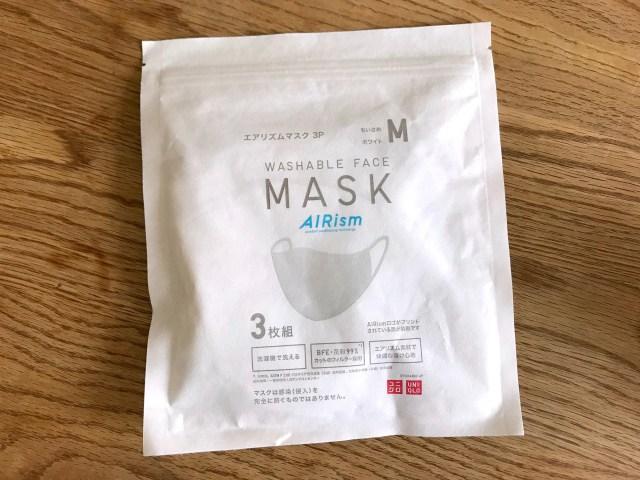 【本音レビュー】「エアリズムマスク」を3日間使ってみた感想 / 夏用マスクかと思いきや注意点が…