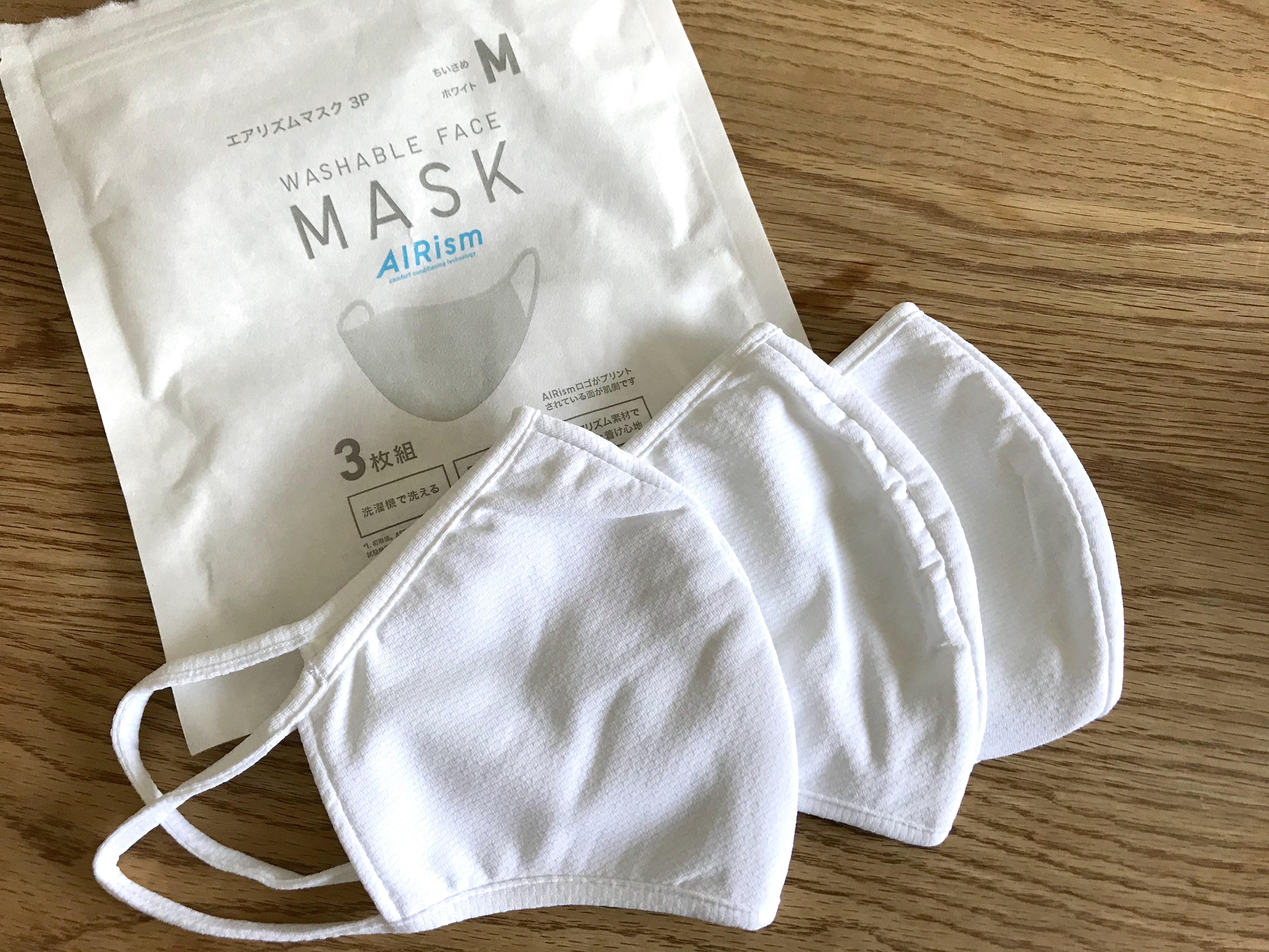 マスク ユニクロ エアリズム