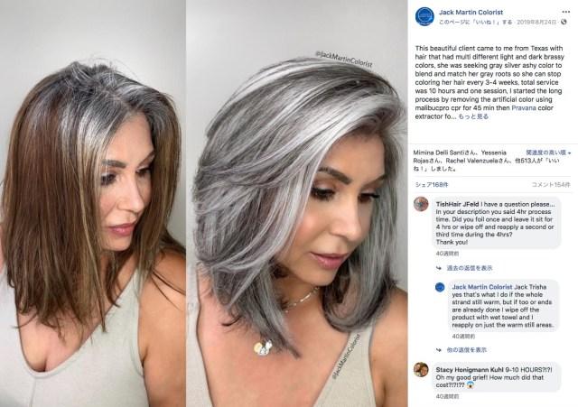 美しいグレイヘアを生み出す美容院が海外で人気に! 白髪に悩むマダムたちを次々ゴージャス美女に変えています