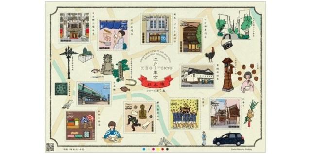 日本橋の古今をテーマにした切手シートがレトロ可愛い♡ あるユニークなしかけも隠されているんです