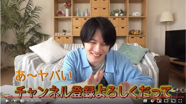 見るべし! 神木隆之介のYouTubeが可愛いの渋滞で癒やされるぅう! 毎週木曜20時に配信予定です