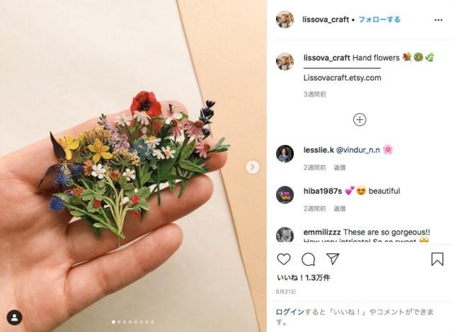 """海外作家による""""枯れないブーケ""""が繊細で美しい! 紙で作った花を集めてさまざまな花束を作り出します"""
