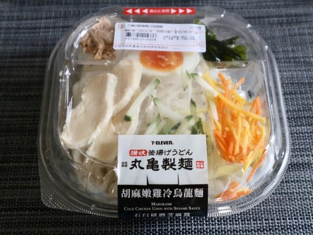 海外のセブンイレブンで「丸亀製麺」が販売されてる!? 台湾限定の丸亀製麺を食べてみたら…麺より肉にビックリした話