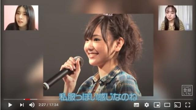 新垣結衣の貴重なデビュー直後の姿も! ニコラが公式Youtubeで川口春奈、永野芽郁などの秘蔵映像を公開したよ