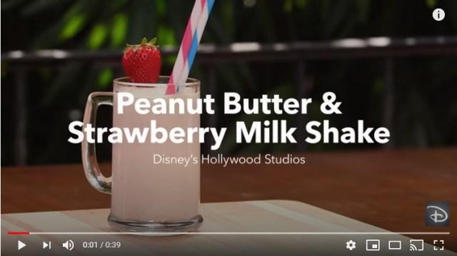 ディズニー・ハリウッド・スタジオのレストランレシピが公開されたよ! 超アメリカンな「ピーナッツバター&ジャムミルクシェイク」です