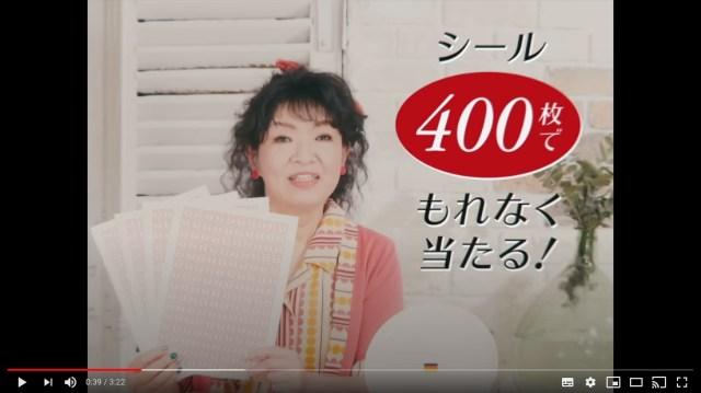 藤井隆がプロデュースした清水ミチコの『ビンテージCM集(架空)』にじわじわ…世界観が完全に「昭和」です