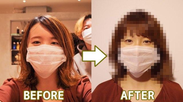 【体験レポ】マスクに似合う髪型「マスクヘア」が流行中!? 実際に美容院でお願いしてみた結果…大切なポイントが3つありました!