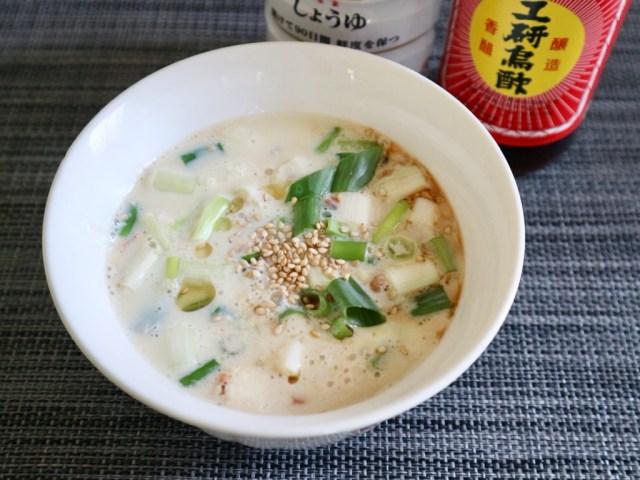 【簡単レシピ】台湾朝ごはんの定番「鹹豆漿(シエンドウジャン)」! お酢で豆乳がほろほろになるよ