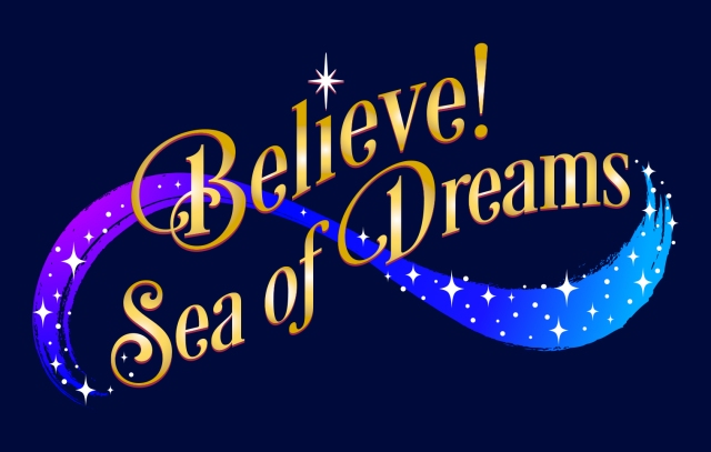 【2021年公開】東京ディズニーシーの新しいナイトショーは「ビリーヴ!~シー・オブ・ドリームス~」! ファンの間ではMISIAの名曲が話題に
